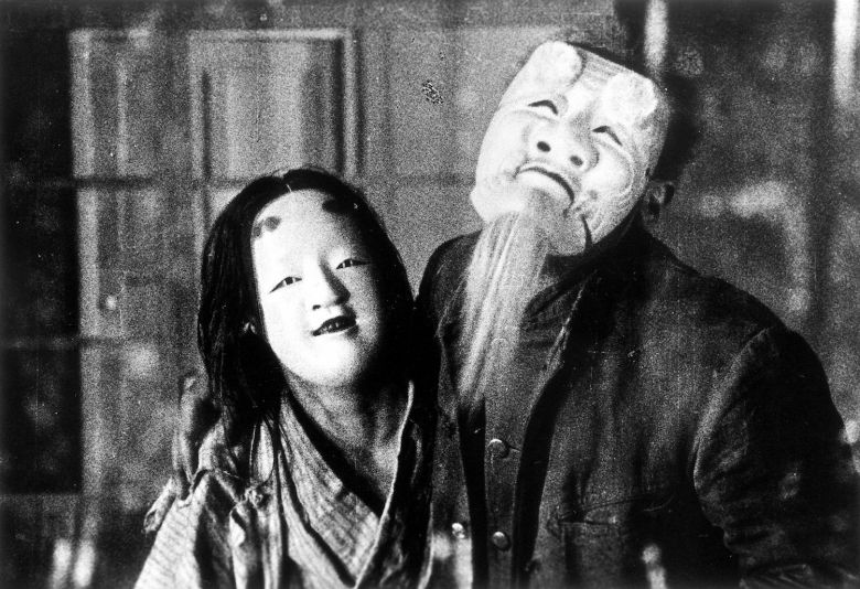 Image result for a page of madness 1926