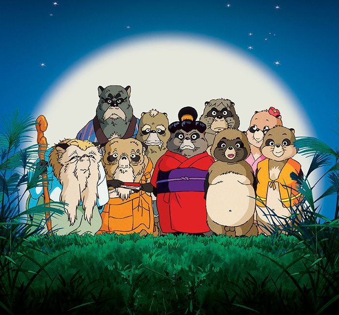 Still from the film Pom Poko (1994) <i>Pom Poko</i> (1994) filminden bir kare ©Yeni Bir Film